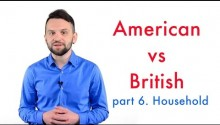 Британский или американский английский? Бытовые приборы